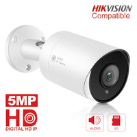 5MP HD Bullet IP Camera Outdoor Outdoor Waterproof Infrared 30m Night Vision Security Video Surveillance Cameras