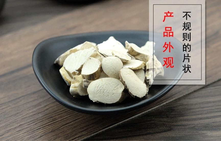 Chuan Shan Long ??? Rhizoma Dioscoreae Nipponicae Ningpo Yam Rhizome ??? Japanese Yam (10)