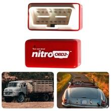 1 шт. ECO OBD2 Nitro OBD2 полный чип тюнинг производительность коробка Nitro OBD2 вилка и драйвер для дизельного бензина OBDII автомобильные аксессуары