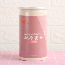 Fish collagen extractive The best protein amino acid for protein supple