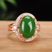 Authentic hetian Jade Ring female premium 925 silver rose gold inlaid natural jasper egg face hand ornaments ring