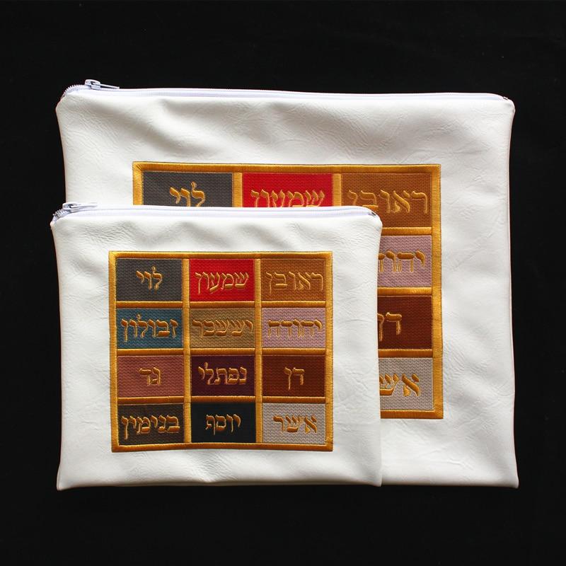 Talit/Tefillin Bag Set White Pu Tallit Bag One Big One Small