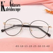 Redondo terminado miopia óculos de prescrição de metal dos homens das mulheres estudante óculos míopes diopter-0.5 -1.0 -1.5 -2.0 para-4
