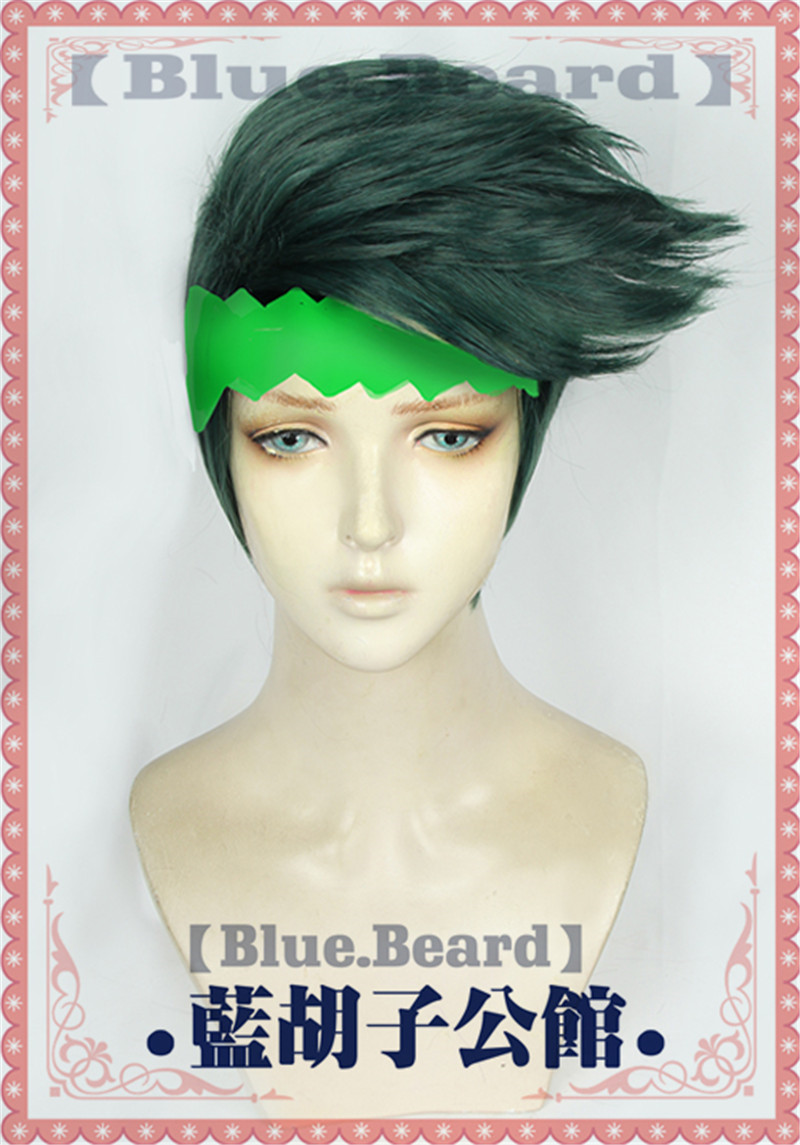Image 2 - New JoJo's Bizarre Adventure Rohan Kishibe Cosplay Wig Short Dark Green Heat Resistant Synthetic Hair Wigs + Wig Cap-in Anime Costumes from Novelty & Special Use