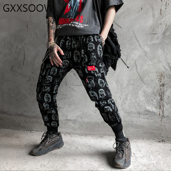 Hip Hop Pant Men Creative Printed Joggers Pants Men Fashion Streetwear 2019 Autumn Street Style Dancing Pant Us Size GM248