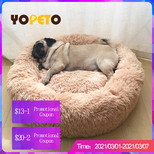Kennel Dog Cushion-Mat Cat-Supplies Puppy Warm-Sleeping-Bag Plush Round Portable Super-Soft