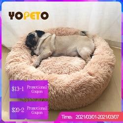 Super Soft Pet Bed Kennel Dog Round Cat Winter Warm Sleeping Bag Long Plush Puppy Cushion Mat Portable Cat Supplies 46/50/60cm