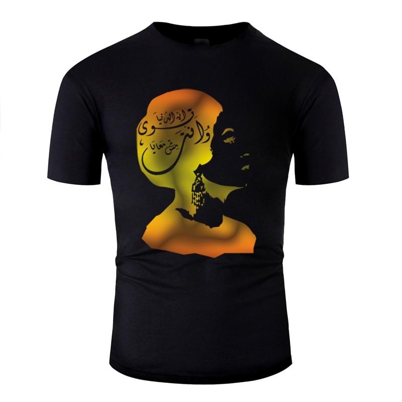Vintage Novelty Om Kalthoum Singer Mens Tshirt Woman O-Neck Men T-Shirt Solid Color Size Xxxl 4xl 5xl Hiphop Tops