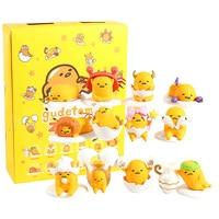 Lazy Egg Gudetama Zodiac Series Mini PVC Figures Collectible Model Toys 12pcs/set
