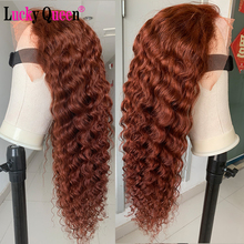 Orange Ginerger Color Glueless 13x6 Lace Front Human Hair