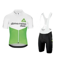 2019 pro team dimension data cycling jersey kits Bicycle maillot breathable MTB quick dry bike cloth Ropa ciclismo set gel pad