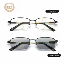 2019 Progressive multifocal Photochromism reading glasses men smart zoom women far near sight anti-blue Walking and Driving presbyopic with case