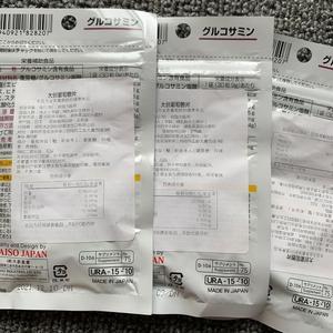 Daiso Япония Глюкозамин здоровье дополнение 15 дней 3 упаковки