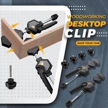 Woodworking Desktop Clip 2PCS/Set Adjustable Frame Woodworking Fixed Clip Carpentry Clamp Fast Clip Desktop Auxiliary Tools