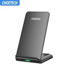 CHOETECH bezprzewodowa ładowarka 7.5W szybka stojak do bezprzewodowego ładowania dla iPhone X 8 8 Plus 10W szybkie ładowanie dla Galaxy Note 9 S9 S9 Plus