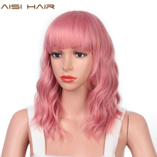 AISI HAIR Pink Bob Wig Short Wavy Wig with Bang Shoulder Length Custom Cosplay Halloween Party Wigs Synthetic Hair Orange Color купить недорого в Москве