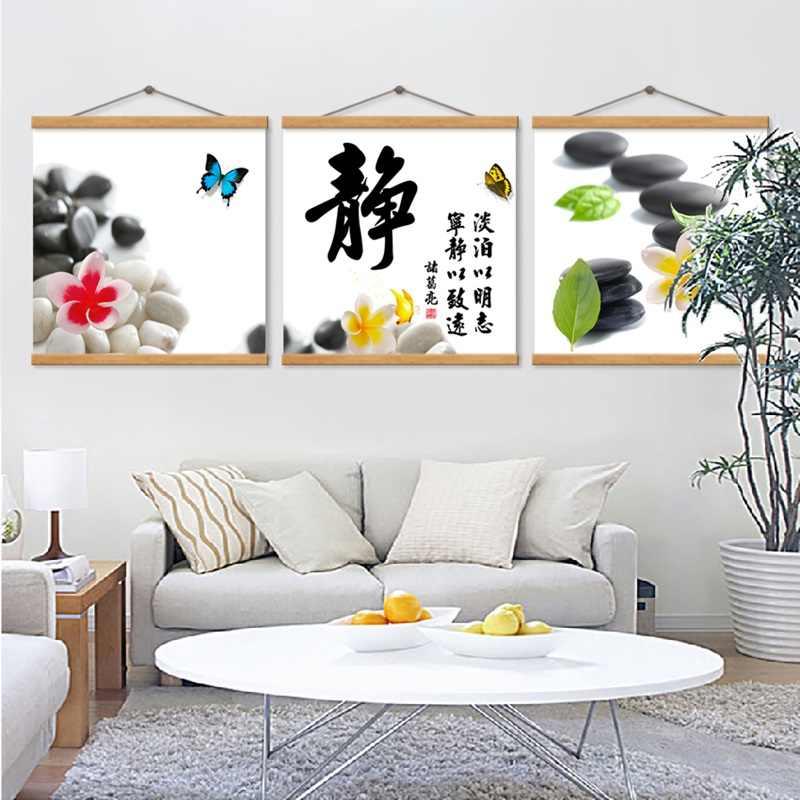 中国の古典書道ジン単語のキャンバスプリント写真書道壁の芸術の装飾壁画