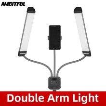 AMBITFUL AL 20 40W 3000K 6000K 이중 팔 채우기 LED 빛 긴 스트립 사진 스튜디오 라이브 방송에 대 한 LCD 화면 LED 빛