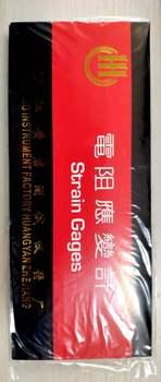 Resistance strain gauge/strain gauge/stress gauge BX120-80AA/Bridge/concrete structure  - buy with discount