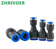 5Pcs Straight Union Reducer Fitting Pneumatic Push to Connect Air PG4-6 4-8 6-8 6-10 8-10 8-12 10-12mm