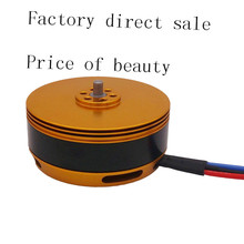 1/4 pcs 5010 340kv Brushless Outrunner Motor Agriculture Protection Drone Accessories for Sale цена 2017