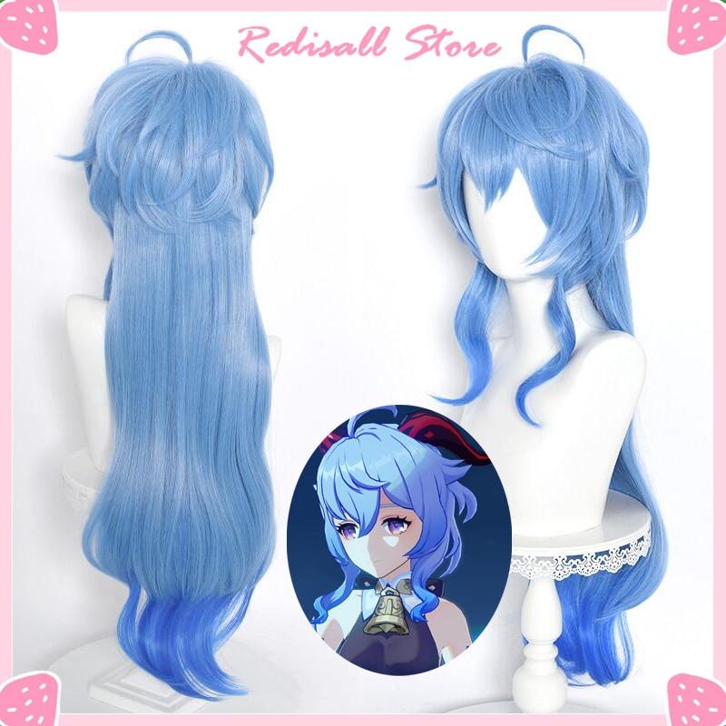 Em estoque ganyu peruca genshin impacto cosplay gradiente azul 75cm longo reta resistente ao calor cabelo feminino dia das bruxas