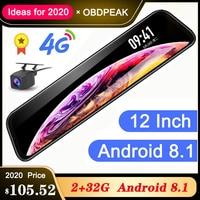 Latest 12 Inch 4G Android Rearview Mirror Car DVR HD 1080P GPS WIFI ADAS Dash Cam Dual Lens Recorder Auto Camera Registrar DVRs