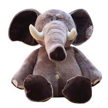 25CM Jungle Brothers Plüsch Stofftier Elefant Tiere Puppen für Kid Geschenke cheap NoEnName_Null CN (Herkunft) Fernsehapparat u Film-Buchstabe COTTON 3 Jahre alt Abbildung Statue Plüsch Nano Puppe Ausgestopft Plüsch