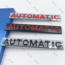 1pcs metal AUTOMATIC car logo 3D stereo modified  tail body car stickers emblem car styling Badge Auto Accessories decal car 3d usaf chrome metal emblem arm badge auto fashion decor logo refitting decal car stickers car styling