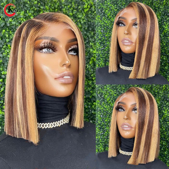 KUNGANG Highlight 4*4 lace closure wig Bob Human Hair Wigs Brazilian Front Wigs 150% Density With Baby Hair Non-Remy 1