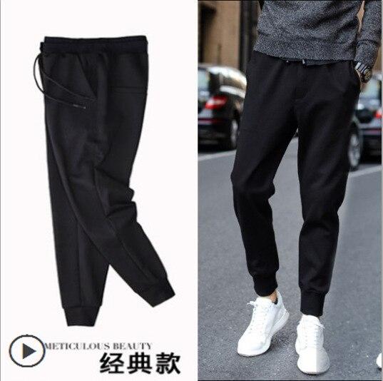 Spring And Summer-Casual Pants BOY'S Korean-style Loose-Fit Beam Leg Capri Pants Trend MEN'S Sports Pants Students Harem Pants S