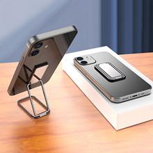 Opvouwbare Mobiele Telefoon Houder Ring Gesp Intrekbare Desktop Mobiele Telefoon Houder Auto Magnetische Metalen Mobiele Telefoon Houder #3 cheap BEHATRD Cn (Oorsprong) Universeel 0504 Bureau Houder