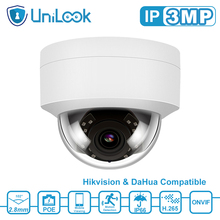 UniLook 3MP Dome POE IP Camera Outdoor Night Vision CCTV Security Camera IP66 H.265 Onvif Support Motion Detection цена 2017
