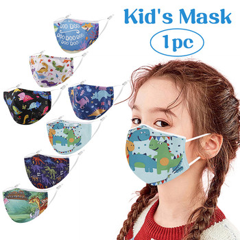 Children Kids Mask Windbreak Seamless Outdoor Quick-drying Dustproof Keep Safe Breathable Mouth Face Washable Masques Safe