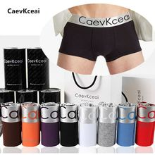 2020 New sexy underwear men Letter Printed  Plus Size boxers cotton underpants male panties mens Solid boxer shorts  ropa cueca