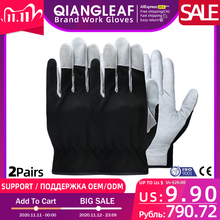 QIANGLEAF Hot Product Leather Working Safety Glove Coat Leather Gardening Glove Mechanic Work Gloves 9530