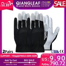 QIANGLEAF الساخن المنتج جلدية تعمل قفاز الحماية معطف جلد البستنة قفاز قفازات العمل الميكانيكي 9530