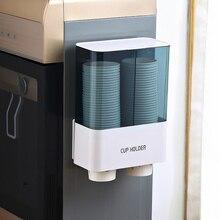 Одноразовые бумажные стаканчики держатель диспенсер настенный стеллаж Пылезащитный для дома LKS99