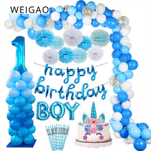 WEIGAO 1 year Old Boy Birthday set First Baby Shower Decorations Blue Balloon Party Kids