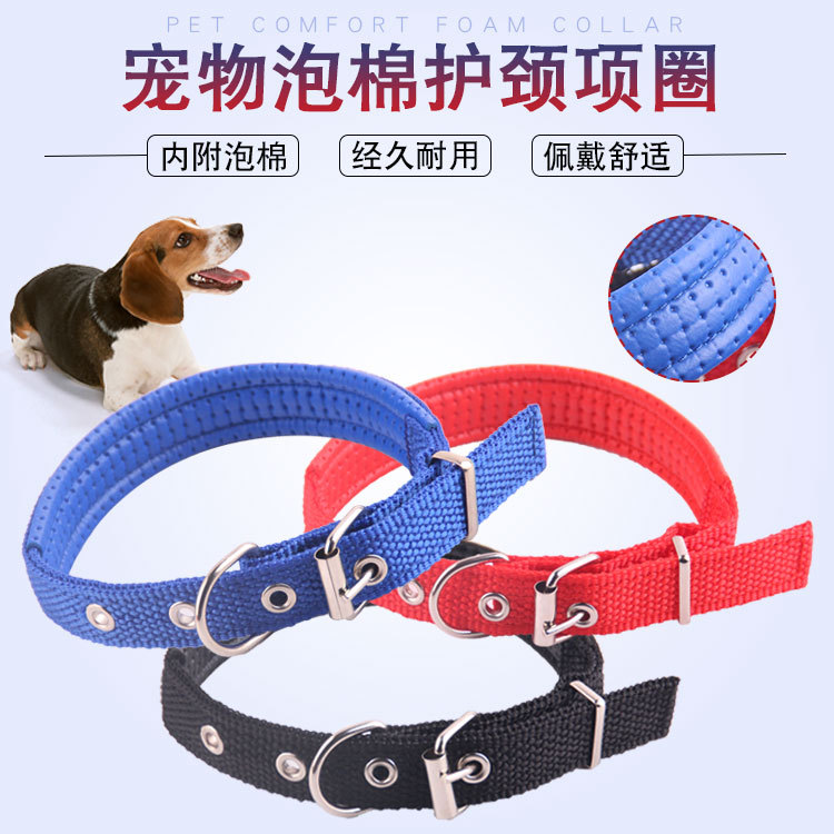 New Style Pet Collar Foam Aluminium Alloy Neck Ring Dog Neck Ring Bite-proof Protector Large And Medium Small Dogs Usable Pet Co