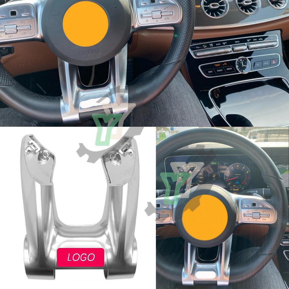 Для Mercedes Benz AMG CLA-C118 CLS-W257 A-W177 B-W247 E-W213 C-W205 G-W463 класс интерьера автомобиля, рулевое колесо, низкая крышка 2019-2020