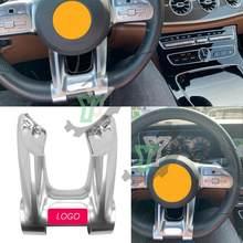 Para mercedes benz amg CLA-C118 CLS-W257 A-W177 B-W247 E-W213 C-W205 G-W463 classe volante interior do carro baixa cobertura 2019-2020