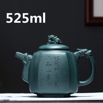 Teapot Yixing Zisha Clay Chinese Porcelain Teapots Tea pot Ceramic 525ml New Arrived High Quality With Gift Box