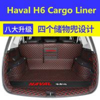 For Haval H6 Cargo Liner 2019 Haval F7 Harvard H6 Sport Edition M6 H6coupe full surround tail box mat