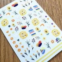Mais novo r436 amarelo flor 3d linha círculo 3d etiqueta da arte do prego decalque carimbar para trás gule diy decoração do prego manicure