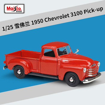 Maisto 1:24 1950 Chevrolet 3100 Pick-up Mustang Roadster Ford Mustang Simulation Alloy Car Model collection gift toy maisto 1 18 1950 ford old car model diecast model car toy new in box free shipping 31681