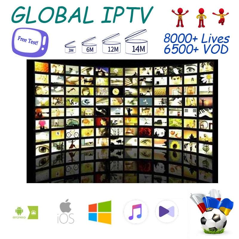 8000+  IPTV Subscription Europe Arabic French   Polish Albania UK  Spanish Sports IPTV Code M3U Mag Free Test