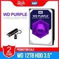 WD Purple 12TB Surveillance Hard Disk Drive SATA 256MB 3.5 Interal HDD for cctv Camera AHD DVR IP Camera NVR WD121EJRX