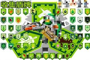 Image 4 - Nexoe Knights Rare Shields Model Building Blocks Castle Warrior  Nexus Scannable Game Toys For Children