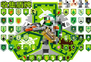 Image 4 - Nexoe فرسان الدروع النادرة نموذج اللبنات القلعة المحارب نيكزس Scannable لعبة لعب للأطفال